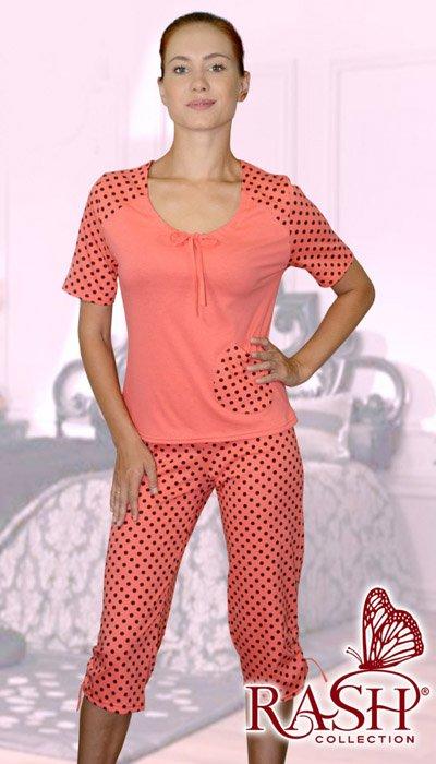 Катрин Интернет Магазин Женской Одежды С Доставкой